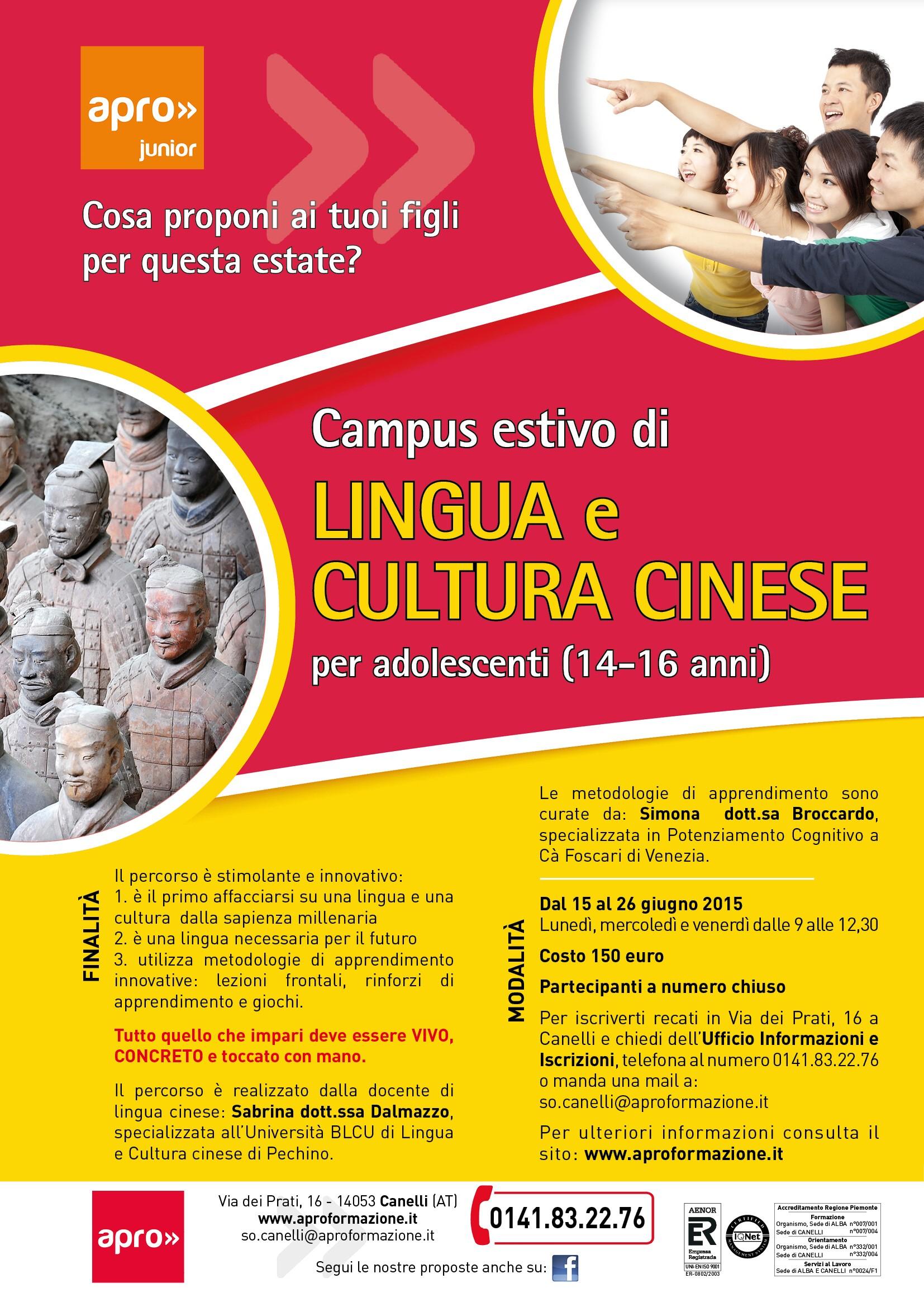 Campus Cinese Canelli